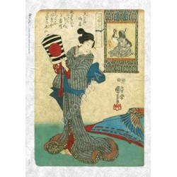 Papier ryżowy Kalit do decoupage cul0018 Orient